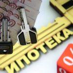 Глава ЦБ РФ отметила приближение страны к пределу роста ипотеки