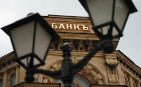 Концентрация банковского рынка ускорилась
