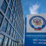 """ЦБ отозвал лицензию у банка """"Платина"""""""