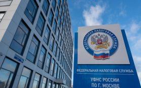 ЦБ отозвал лицензию у банка «Платина»