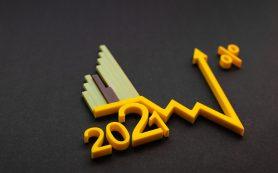 Минэкономразвития прогнозирует инфляцию 5,8% по итогам 2021 года