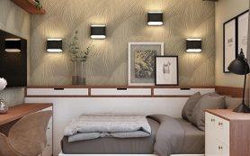 Как сделать маленькую комнату комфортной и уютной