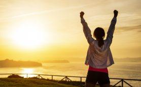 Откуда брать мотивацию на успех