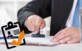 В РФ расширят список отраслей для получения финансовой помощи