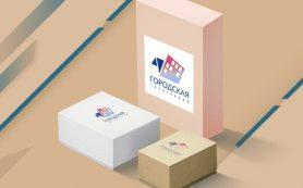 Картонные коробки от РПК «Городская Типография»