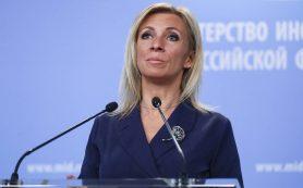 МИД РФ назвал неприемлемым заявление премьер-министра Албании о ее объединении с Косовом