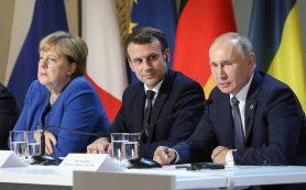 Путин, Макрон и Меркель поручили продолжить обсуждение возможности «нормандского» саммита