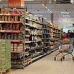 Эксперты назвали самые устойчивые к инфляции группы товаров