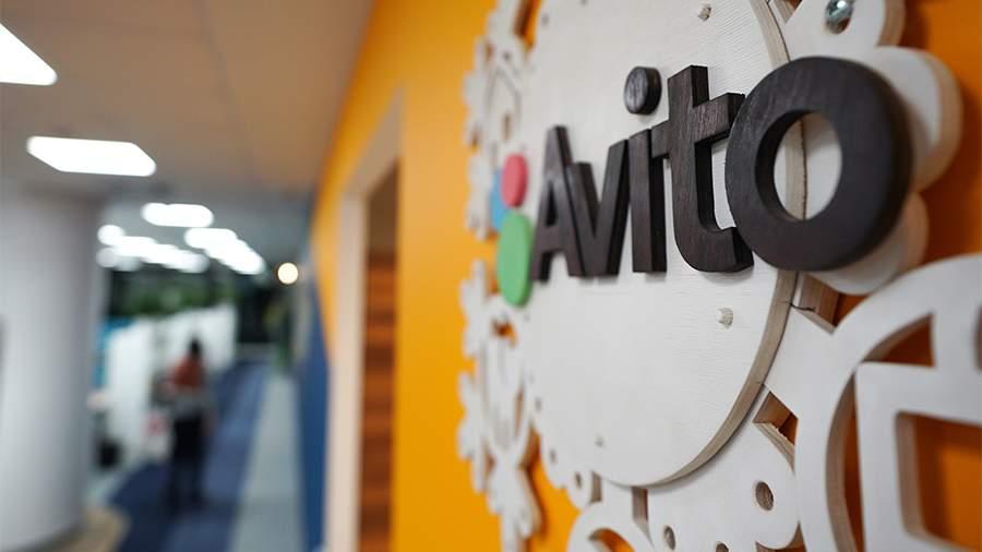 ФАС отказала Avito в покупке ЦИАН