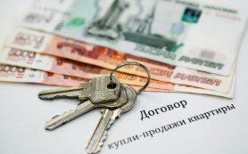 В даркнете появились данные автовладельцев Москвы