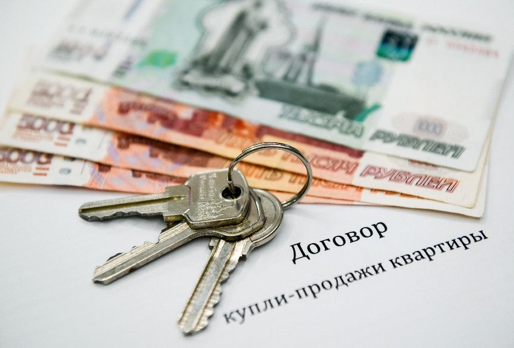 Россиянам назвали способ повысить цену продаваемой квартиры