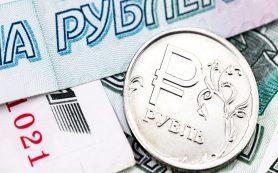 Минфин разместил ОФЗ-ПД выпуска 26237 на 10 млрд рублей