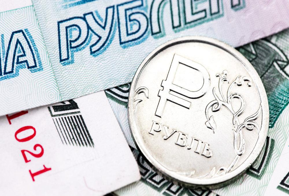 Экономист назвал амбициозный курс рубля к началу ноября
